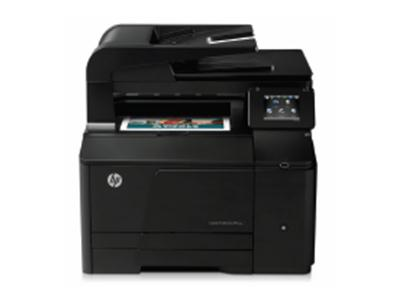 HP LaserJet Pro 200 M276n Colour InkJet Multifunction Printer